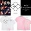 เสื้อยืด EXO EX'ACT Lucky One -ระบุสี/ไซต์- thumbnail 1