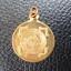 เหรียญทองศรีจักราแม่อุมาเทวี thumbnail 1