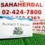 เนเจอร์ที Nature Tea โปร 1 ฟรี 1 SALE 60-80% ชาดีท็อกซ์ unicity ยูนิซิตี้ thumbnail 1