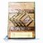 ของฝากจากไทย ชุดที่รองจาน-รองแก้วเสื่อกก(แพ็ค 4ที่) สีทองประกายเขียวขี้ม้า thumbnail 1