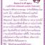 ราศีพฤษภ (ผู้ที่เกิดระหว่างวันที่ 21 เมษายน - 20 พฤษภาคม ) thumbnail 2