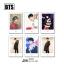 Polaroid Set BTS - JIN (6pc) thumbnail 1