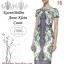 ALL UPDATE 24-07-57 / Preorder / ASOS , KarenMillen , Coast , Anne Klein Dress Style thumbnail 17