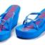 รองเท้า Choose Juicy สีน้ำเงิน มีไซส์ 36 37 38 39 thumbnail 1