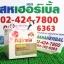 Rayshi Cream เรชิ ครีมหน้าสด ครีมเห็ด SALE 60-80% ฟรีของแถมทุกรายการ thumbnail 1