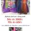 เสื้อกันฝน สีพื้น ปีกค้างคาว ตัวละ 56 บาท ส่ง 300 ตัว thumbnail 1