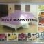 ผ้าปูที่นอน สีพื้น เกรดB 3.5ฟุต 3ชิ้น คละสี ชุดละ 115 บาท ส่ง 40ชุด thumbnail 5