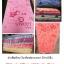 ผ้าเช็ดตัวนาโน พิมพ์ลาย หนา 30*60นิ้ว โหลละ 700บ ส่ง 12โหล thumbnail 1