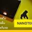 Samsung S8 (เต็มจอ/Nano) - GORILLA ฟิลม์ นาโน NANO TECH FILM แท้ thumbnail 2