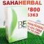 B5 บีไฟท์ SALE 60-80% ฟรีของแถมทุกรายการ thumbnail 1
