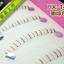 HX-14# ขนตาล่างสีน้ำตาล 10 คู่ เอ็นใส (ราคาส่ง)ขั้นต่ำ 15 เเพ็ค คละเเบบได้ thumbnail 1