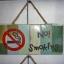 ป้ายห้ามสูบบุหรี่ thumbnail 1