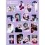 สติ๊กเกอร์พีวีซีเซต BTS LOVE YOURSELF MEMBER -ระบุสมาชิก- thumbnail 4