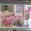 ผ้าปูที่นอน สีพื้น เกรดA 5ฟุต 5ชิ้น คละลาย ชุดละ 155 บาท ส่ง 40ชุด thumbnail 7