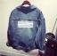 Jacket Jeans Bigbang Made -freesize- thumbnail 1