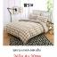 ชุดผ้านวม+ผ้าปูที่นอน เกรด A พิมพ์ลาย 6ฟุต 6ชิ้น เริ่มต้น 290 บาท thumbnail 30