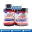 NeoCell Super Collagen +C นีโอเซลล์ คอลลาเจน SALE 60-80% ฟรีของแถมทุกรายการ thumbnail 1