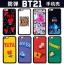 เคสโทรศัพท์ BTS BT21 characters -ระบุรุ่น/หมายเลข- thumbnail 2