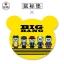 แผ่นรองเมาส์ BIGBANG KRUNK thumbnail 1