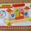 ของเล่นไม้เสริมพัฒนาการ ยี่ห้อ I'am Toy thumbnail 1