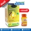 AuswellLife Royal Jelly 2180 mg ออสเวลไลฟ์ นมผึ้งเกรดพรีเมี่ยม SALE 60-80% ฟรีของแถมทุกรายการ thumbnail 1