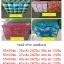 กระเป๋า PVC 45*50ซม. ใบละ 38บ ส่ง 120ใบ thumbnail 1