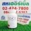 Gluta MA DE กลูต้า มาเด้ โปร 1 ฟรี 1 SALE 60-80% thumbnail 1