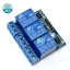 Arduino Relay 3 Channel Optocoupler Relay Module 12V 10A รีเลย์ 12v 3ช่อง ทำงานแบบ Active High thumbnail 4