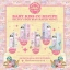 Baby Kiss Doughnut CC Body Lotion - SPF 45 PA+++ thumbnail 3