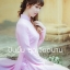 ชุดเวียดนามผู้หญิง สีชมพูอ่อน (งานสั่งตัดพิเศษ) thumbnail 4