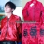 Jacket Bomber RED DRAGON Sty.G-Dragon -ระบุไซต์- thumbnail 1