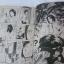 อิวาโตะ อิชิทาโร่ กับคดีลับเหนือโลก เล่ม 1-5 (จบ) thumbnail 4