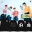 Jacket Hoodie NTC U Number name -ระบุสามาชิก/ไซต์- thumbnail 1