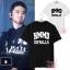 เสื้อยืด HMMD Sty.DO EXO Monster -ระบุสี/ไซต์- thumbnail 1