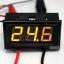 """ดิจิตอลโวลต์มิเตอร์ 5-28 โวลต์ สีส้ม 0.56"""" Digital DC Voltmeter 5-28V Module thumbnail 2"""