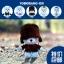 ตุ๊กตา BIGBANG YG BEAR [SIZE 20.4 CM] thumbnail 2