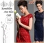 ALL UPDATE 26-07-57 Preorder / ASOS , KarenMillen , Coast , Anne Klein Dress Style thumbnail 23