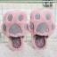 Sliper foot bears thumbnail 5