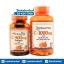 Puritan's Pride Vitamin C 1000 mg วิตามินซี พูริแทนไพรด์ SALE 60-80% ฟรีของแถมทุกรายการ thumbnail 1