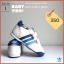 รองเท้าเด็กขวบ US7 / 14CM / ADIDAS FOR BABY thumbnail 5