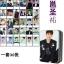 LOMO BOX SET WANNA ONE MEMBER (30pc) -ระบุสมาชิก- thumbnail 12