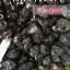พุทราจีนดำ (จำนวนจำกัด) thumbnail 1