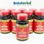 BioAstin Hawaiian Astaxanthin สาหร่ายแดง ไบโอแอสติน SALE 60-80% ฟรีของแถมทุกรายการ thumbnail 2