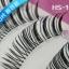 HS-11# ขนตาเอ็นใส(ขายปลีก) เเพ็คละ 10 คู่ ขายยกเเพ็ค thumbnail 1