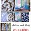 เสื้อกันฝน ลายดอก คละสี ตัวละ 27 บาท ส่ง 400ตัว thumbnail 1