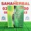 Core Caralluma คอร์ คาราลลูม่า SALE 60-80% ฟรีของแถมทุกรายการ thumbnail 3
