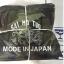 เสื้อกันฝน ลายพลาง Japan ตัวละ 112 บาท ส่ง 100 ตัว thumbnail 1
