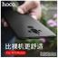Huawei Mate9 - เคส TPU ผิวด้าน สุดบาง HOCO แท้ thumbnail 1