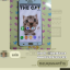 Samsung A5 2016 (เต็มจอ) - ฟิลม์ กระจกนิรภัย P-One 9H 0.26m ราคาถูกที่สุด thumbnail 3