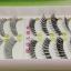 MIX-9# ขนตามิก (ขายปลีก) มี 10 คู่ 10 รุ่น (มีเปลี่ยนเเบบบางคู่บ้าง) thumbnail 5